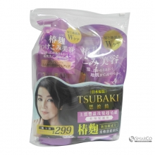 TSUBAKI SHAMPOO VOLUME TOUCH 500 ML+REFILL PACK 350 ML 4901872071067