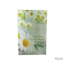 NATURE REPUBLIC MASK CHAMOMILE 8806173416967