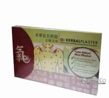 QI HERBAL PLASTER 5S 8886416005226