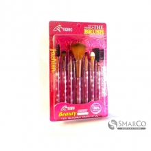 7PCS GOLDEN SUN PRINTED MUA BRUSH 10157199 8992017311458  2024010010557