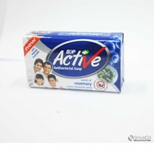 ACTIVE BAR SOAP BIRU ROSEMARY 80 GR 1015040010035 8992946521126