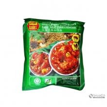 BABAS MEAT CURRY POWDER 250 GR 9556065022774