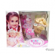 BABY DOLL 30712A 3037020030253 24379240