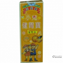 CHING ON TONG  APPETITE TONIC  FOR CHILDREN ORANGE ML 4893267008881