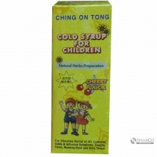 CHING ON TONG COLD SYRUP FOR CHILDREN CHERRY FLAV 4893267008782