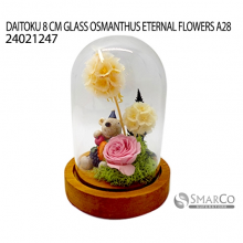 DAITOKU 8 CM GLASS OSMANTHUS ETERNAL FLOWERS A28 24021247