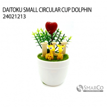 DAITOKU LITTLE WHITE CUP BEE 24021224 2