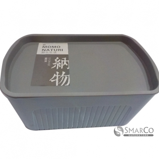 DAITOKU STORAGE BASKET LY1711165 8992017123402