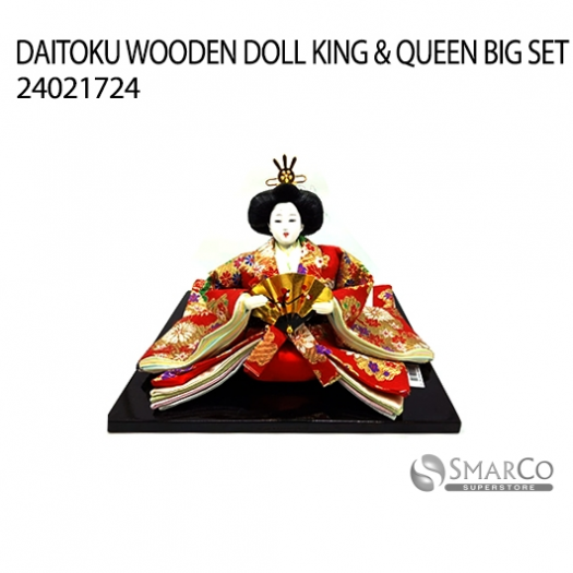 DAITOKU WOODEN DOLL KING & QUEEN BIG SET 24021724 (2)