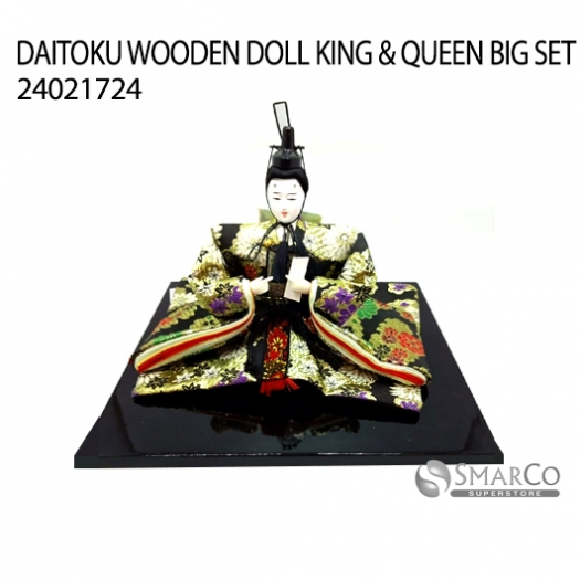 DAITOKU WOODEN DOLL KING & QUEEN BIG SET 24021724