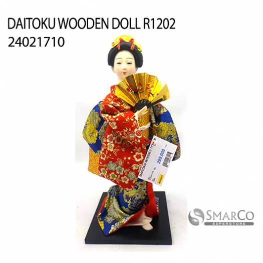 DAITOKU WOODEN DOLL R1202 24021710