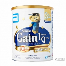 GAIN IQ 3 EYE INTELL PRO 1.6 KG 8888426525138 1014010020564 (MADE IN SINGAPORE)