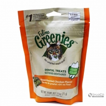 GREENIES FELINE DENTAL TREATS OVEN ROASTED CHICKEN 2.5 OZ 642863101533 3033020020210