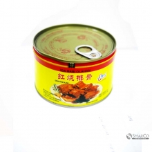 GULONG STEWED PORK CHOP 397 GR 1014140030131 6901073010023
