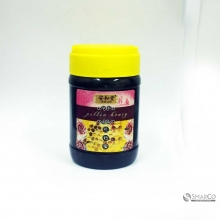 HARVEST DELIGHT POLLEN HONEY 1 KG 1014180030097 0818709477005