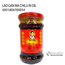 LAO GAN MA CHILLI IN OIL 6921804700054