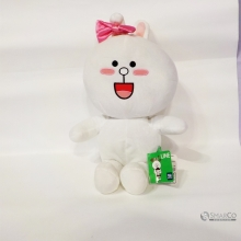 LINE CHARACTERS DOLL NO21 35CM 24376732