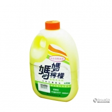 MAMA DISHWASHING LIQUID PUMP 1011030010056 8888300462023