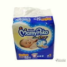 MAMY POKO NEW BORN 52 SHEET 1015020010028 8851111400430