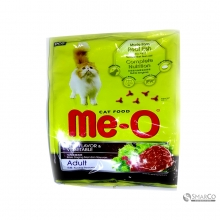 MEO BEEF FLAVOR & VEGETABLE 1.3 KG 3033020020195 8850477001602