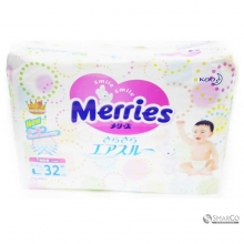 MERRIES DIAPERS L 32 SHEET 1015020010032 4901301508898