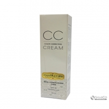 MUSTIKA RATU CC CREAM REAL COMP 25 ML 8995151111564