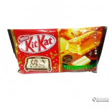 NESTLE KITKAT MINI BAKED DELICIOUS BUTTER 4902201161749