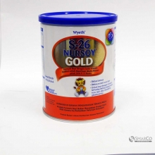 NURSOY S-26 GOLD 400 GR 1014010020358 8999269250016
