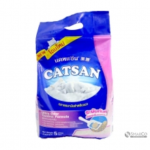 PDG CATSAN CAT LITTER-ND 3033020020050 6914973108462