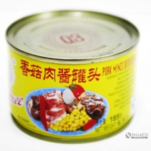 Q3 PORK MINCE WITH BEAN PASTE 185 GR 1014140030161 6946867300010