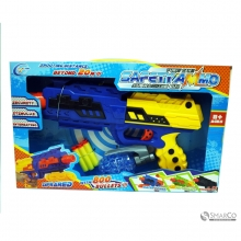 SAFETY AMMO GUN NO.YT880506 FOR 8+ YO 3037020010073 24375107