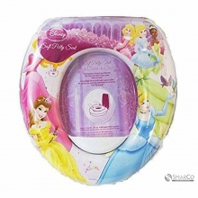 SOFT BABY POTTY SEAT TRUE PRINCESS (6932683722136) 24611225