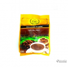 SOUTHERN 3 IN 1 INSTANT HOT CHOCOLATE  (15 X 30 GR) 9556345110429