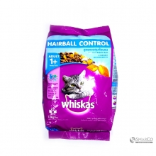 WHI POC CHICKEN & TUNA 1.1 KG 3033020020152 8853301400114